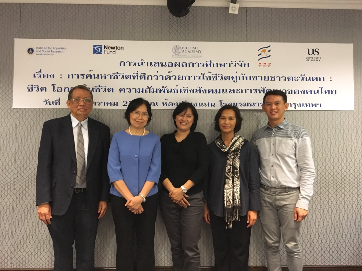 "Presentation of findings of ""The Search for a Better Life"", Bangkok"